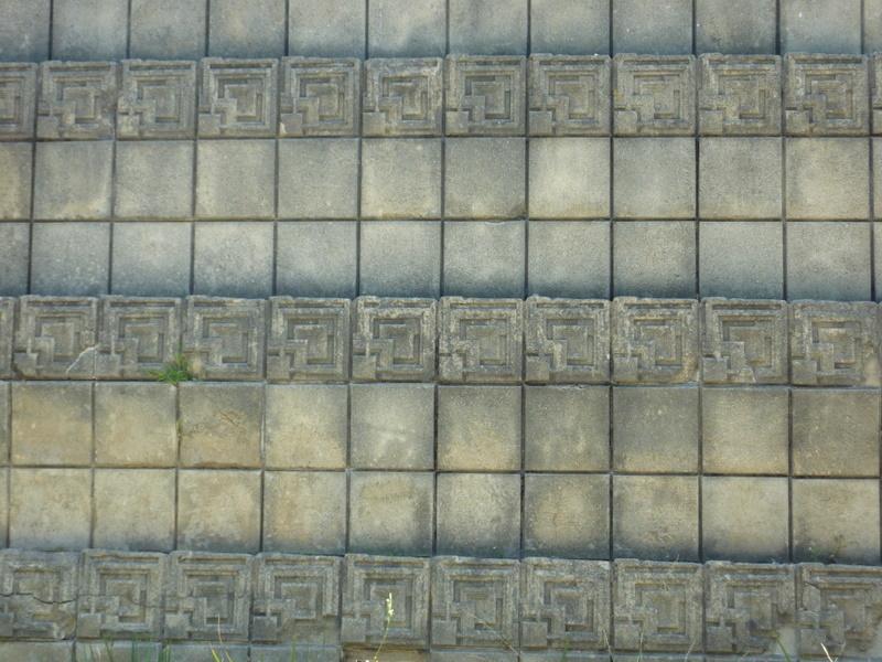 Ennis Wall