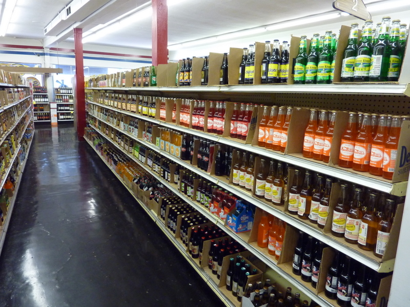 Galco's Aisle